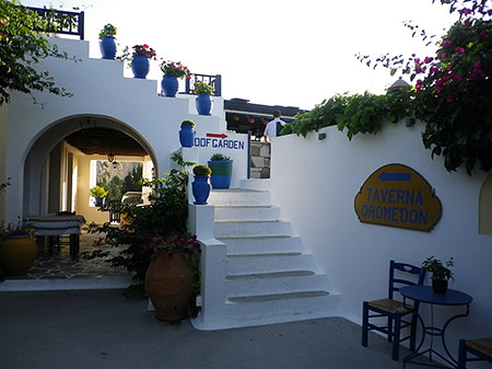Interno Taverna Oromedon